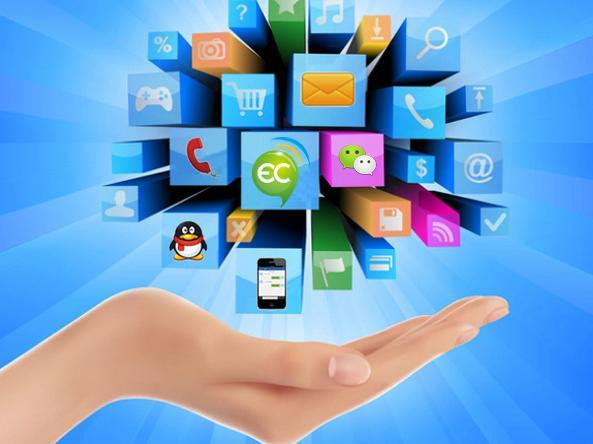 中国城市电子政务发展新理念